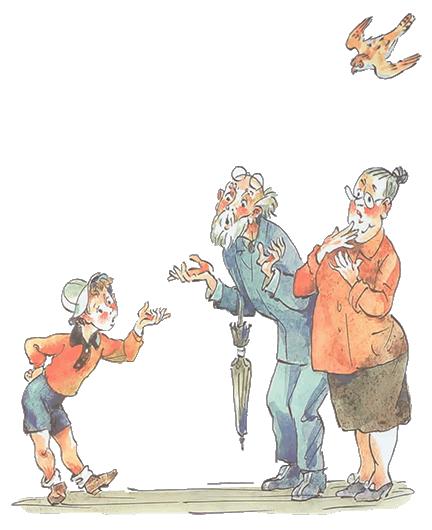 Рисунок к хармс врун