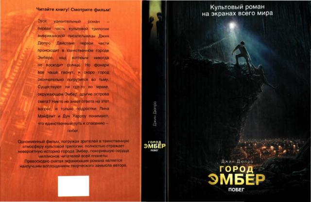 Книги серия военная фантастика циклы